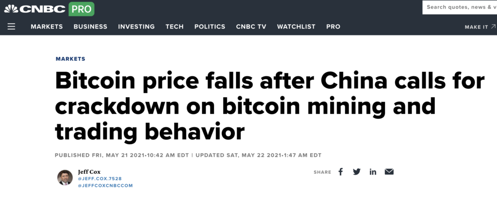 China calls for crackdown on bitcoin